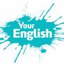 英文證照考試
