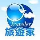 travelerts 圖像