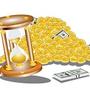 購屋 貸款 利率