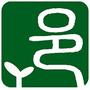 綠邑景觀設計