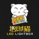 創作者 招財貓LED 的頭像