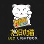 招財貓LED