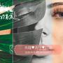 wang0190