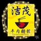 創作者 文元國小棒球隊 的頭像