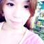 Jenny Yu
