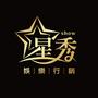 i-show婚禮樂團