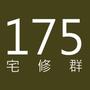 yju175