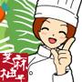 芝麻柚子日式豬排